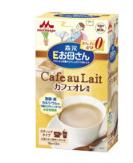 Sữa bầu Morinaga cà phê