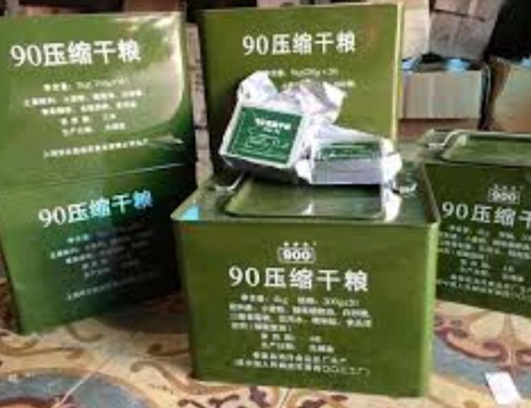 Lương khô quân đội 90 Trung Quốc