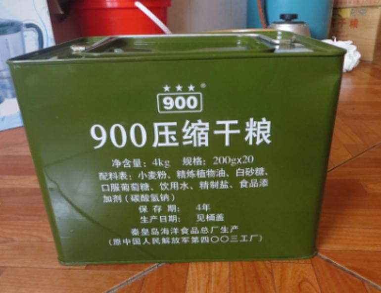 Lương khô quân đội 900 ba sao Trung Quốc